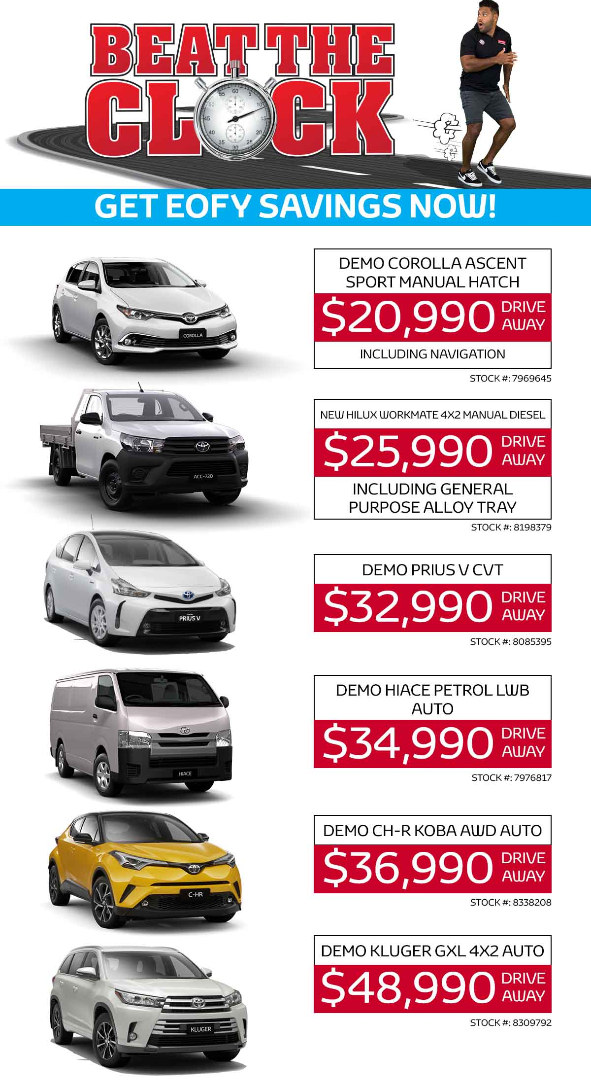 Toyota-Beat the clock-EOFY Savings