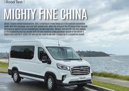 LDV Mighty Fine China